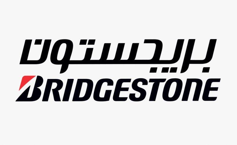 شعار بريجستون