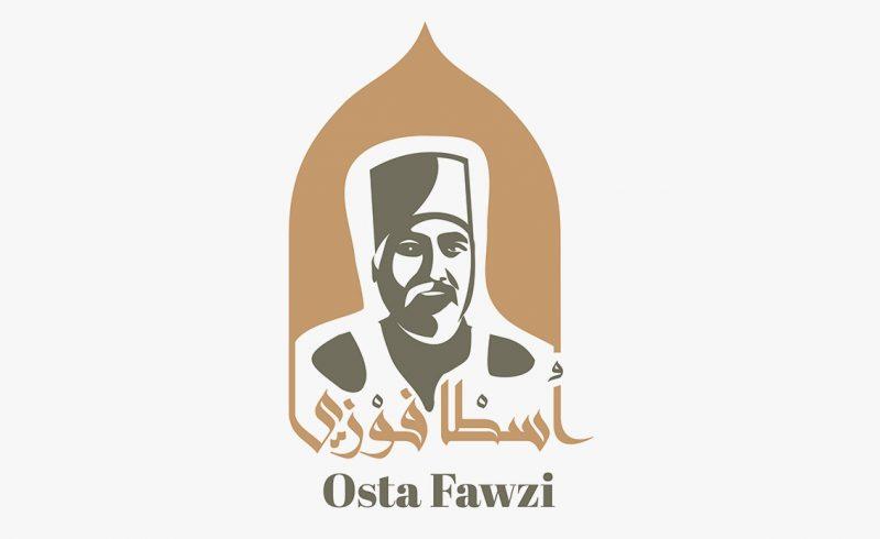 شعار اسطا فوزي