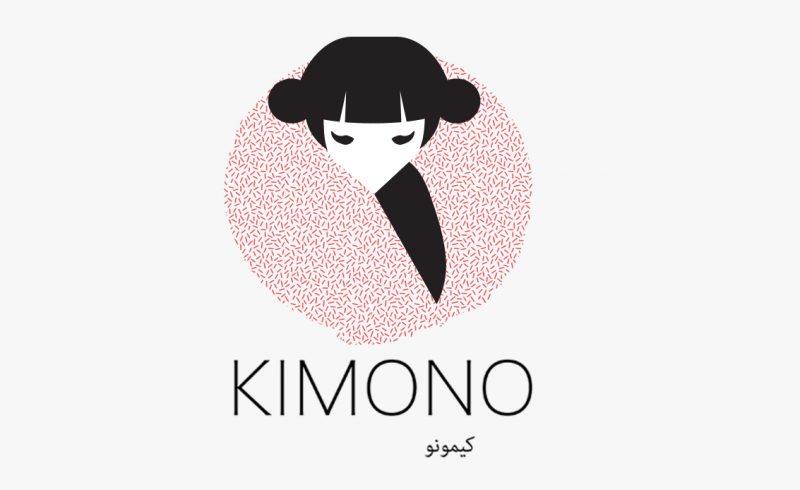 شعار كيمونو