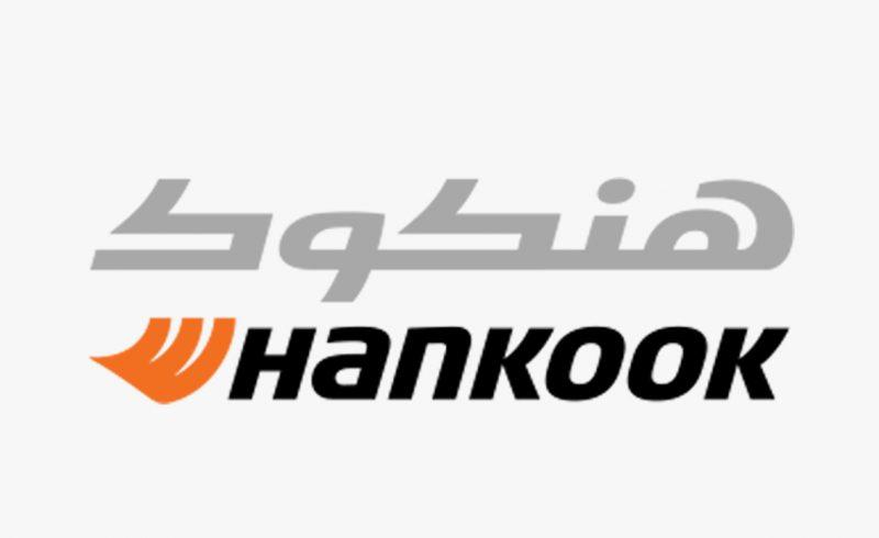 شعار هنكوك