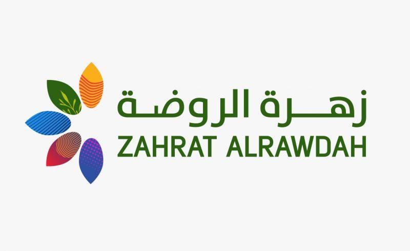 شعار زهرة الروضة