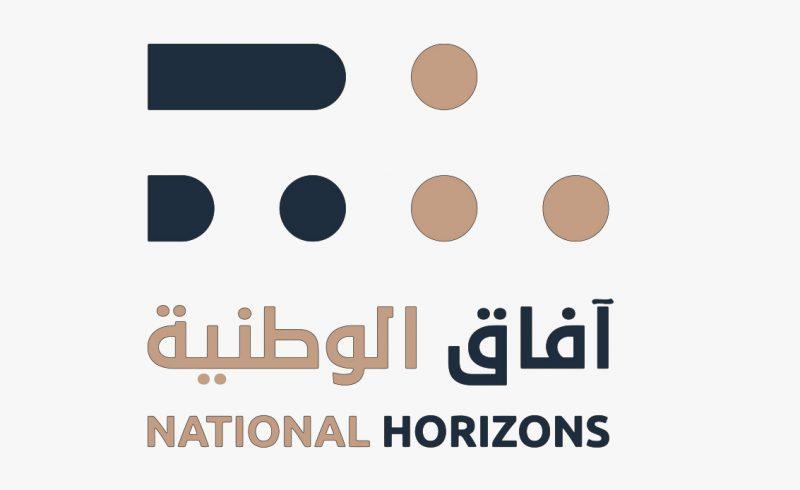شعار افاق الوطنية