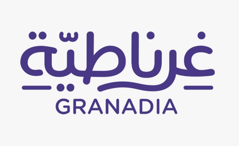 شعار غرناطية