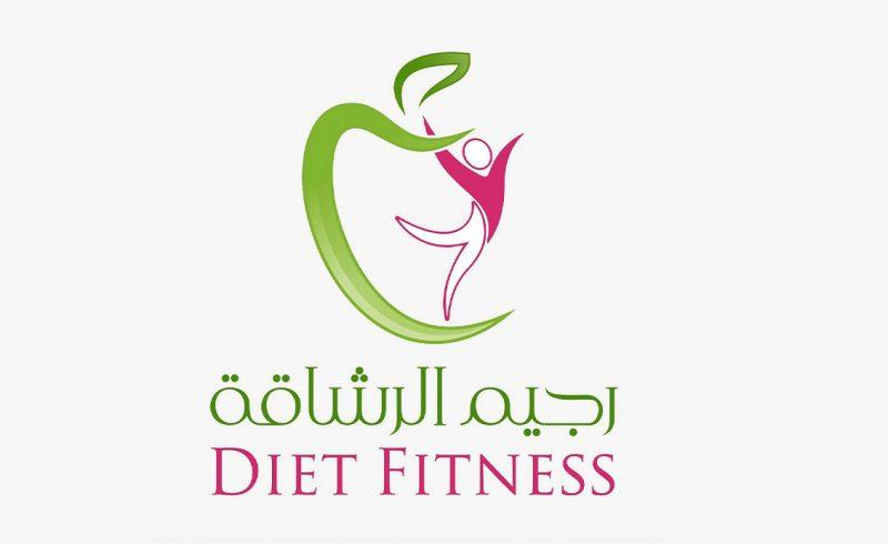شعار رجيم الرشاقة