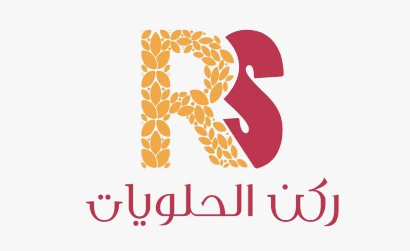 شعار ركن الحلويات