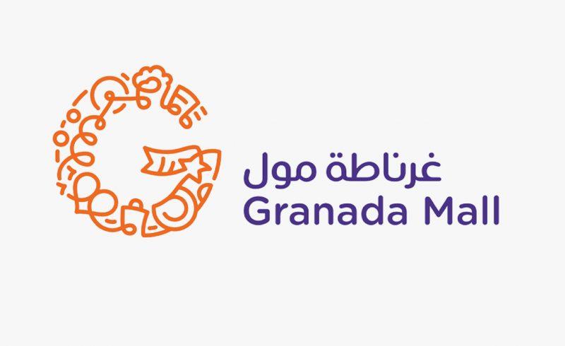شعار غرناطة مول